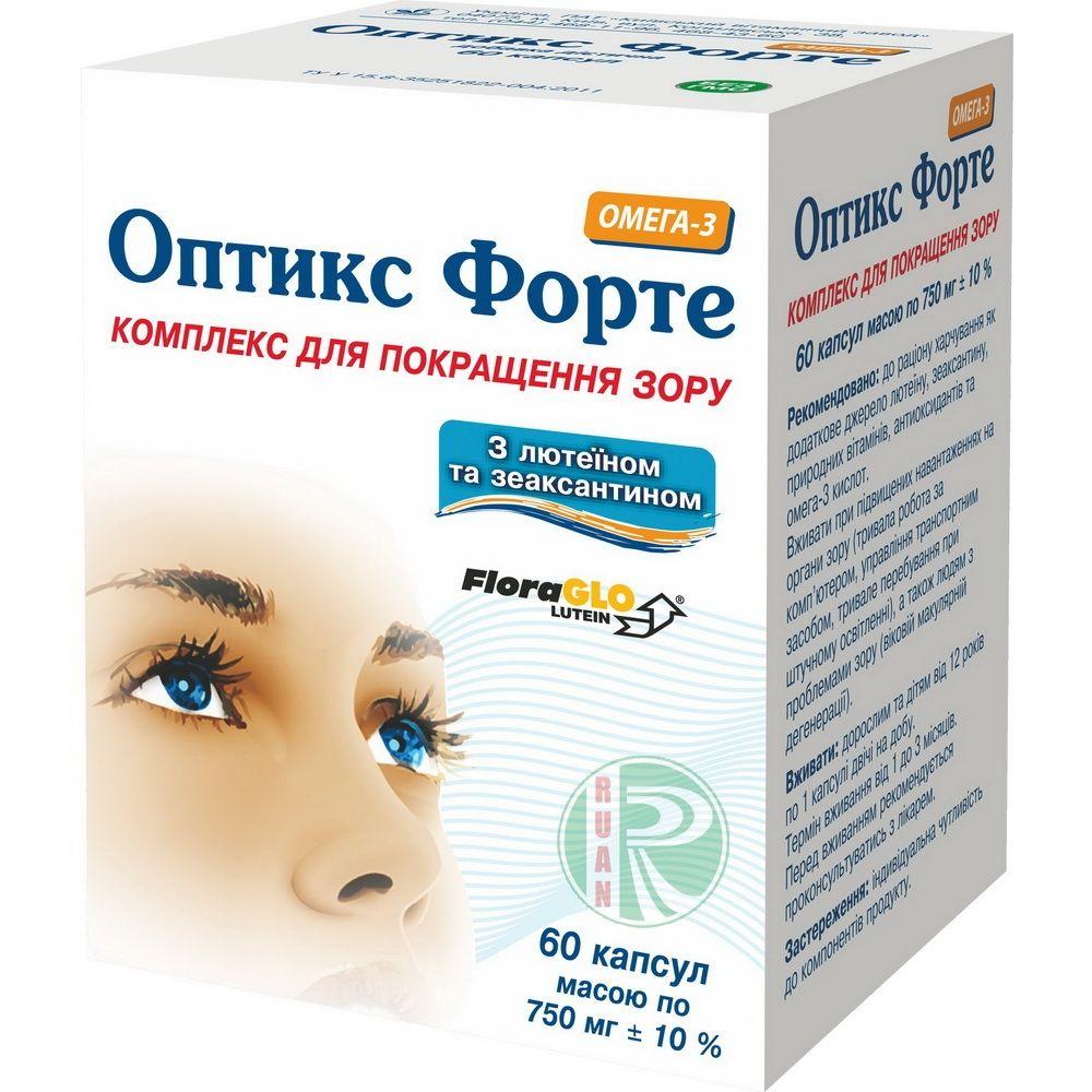 Optix – forte capsules №60