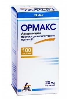 Ormax (azithromycin) powder 20 ml. suspension 100 mg/5 ml.