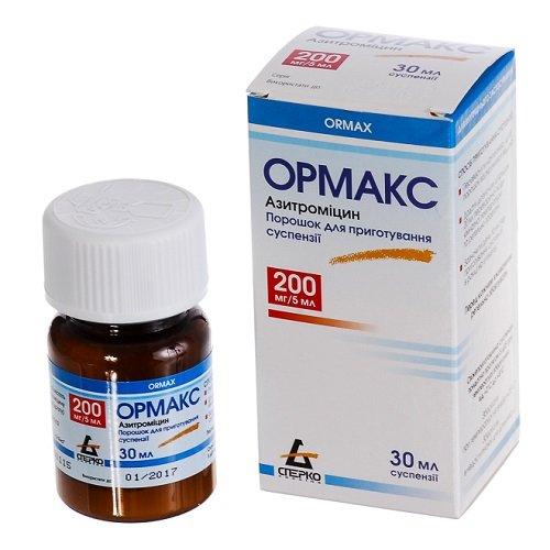 Ormax (azithromycin) powder 30 ml. suspension 200 mg/5 ml.