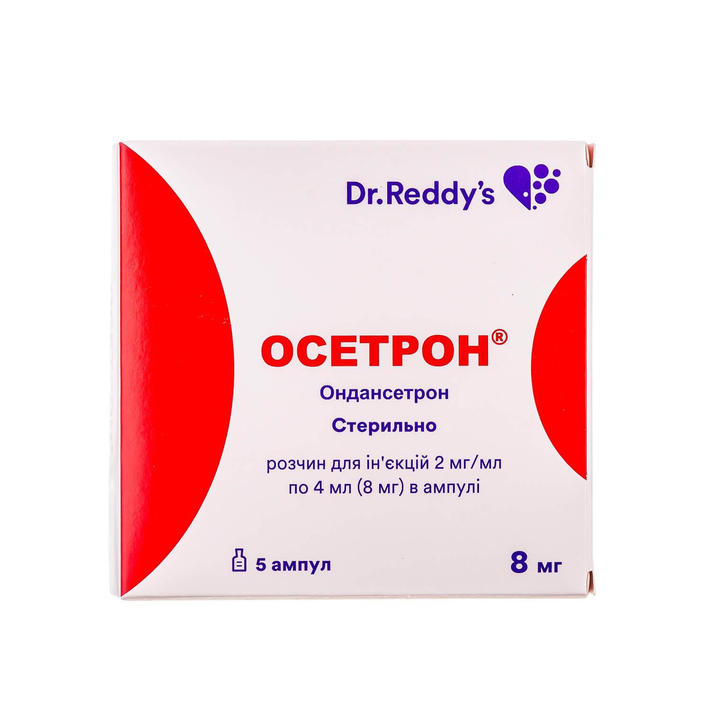 Osetron (ondansetron) ampoules 8 mg. 4 ml. N5