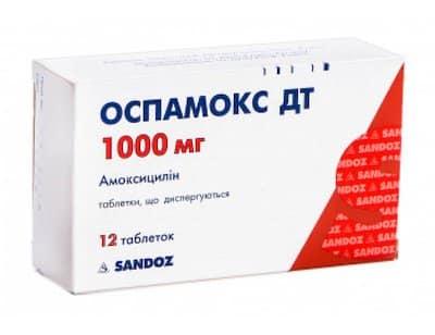 Ospamox (amoxicillin) coated tablets 1000 mg. №12
