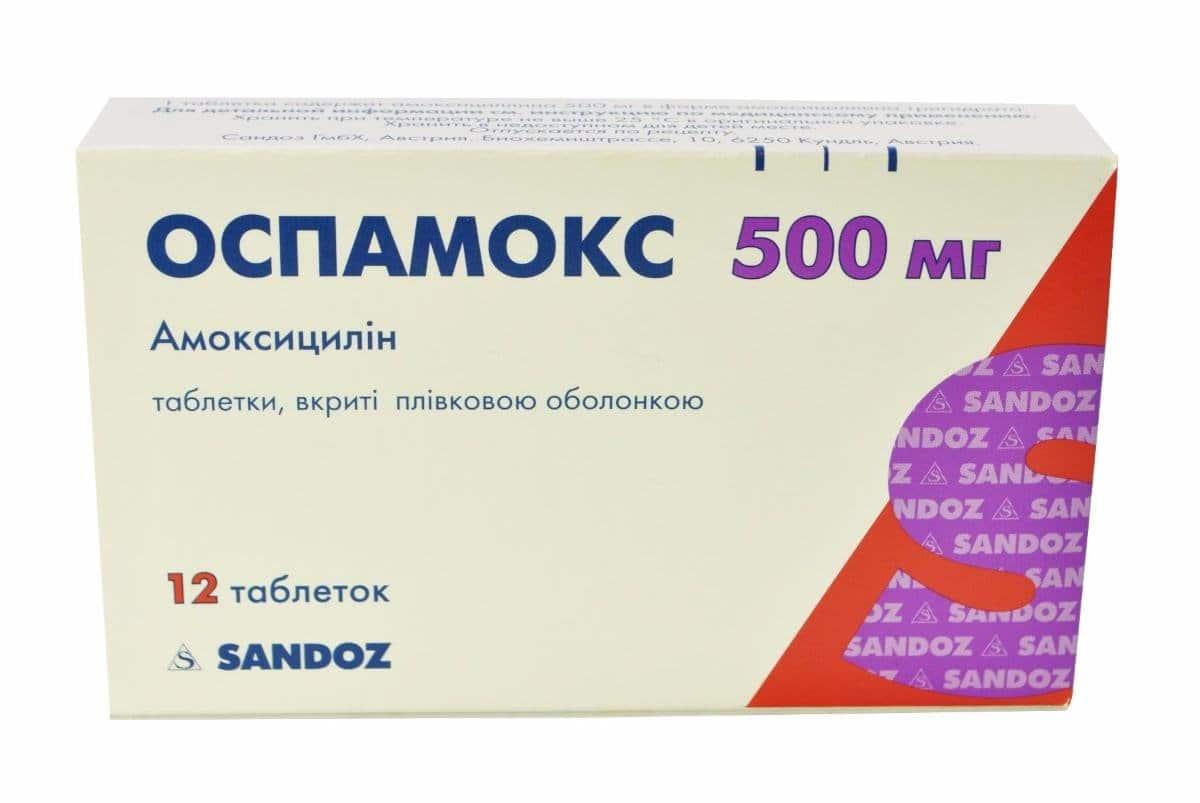 Ospamox (amoxicillin) coated tablets 500 mg. №12