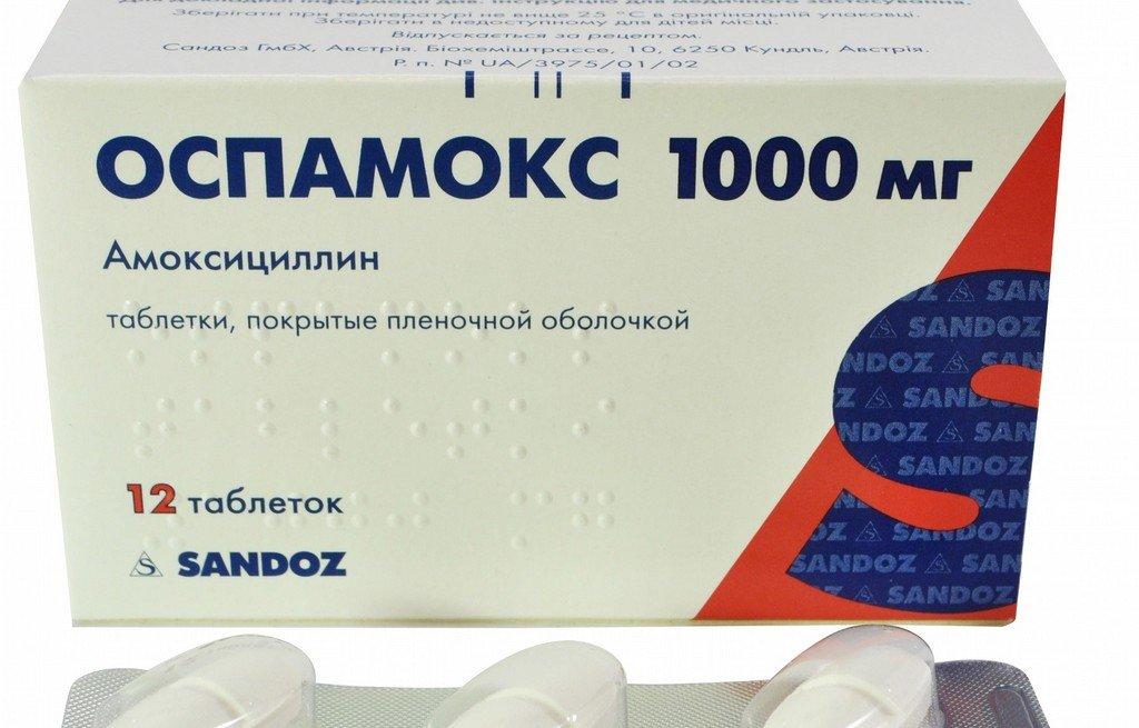 Ospamox DT (amoxicillin) tablets 1000 mg. №20