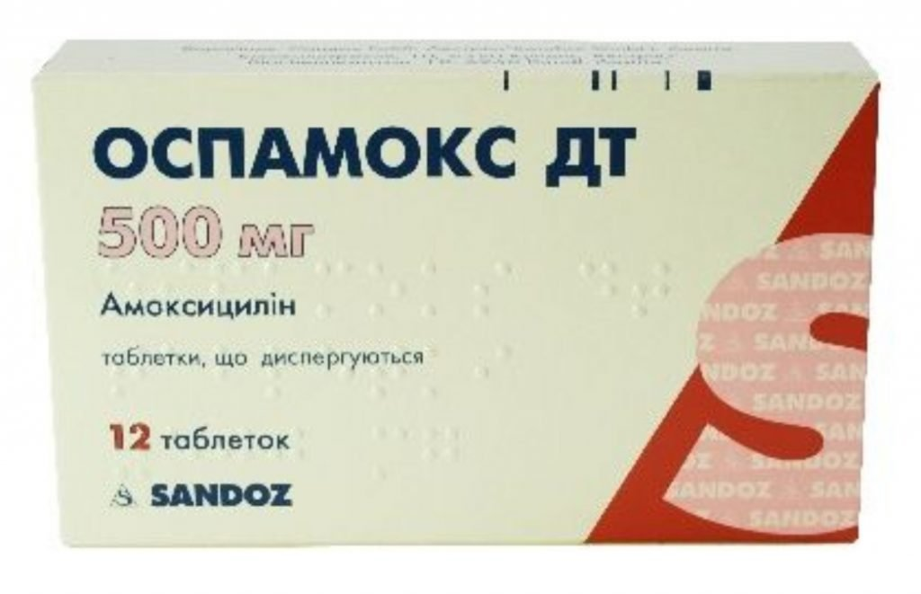 Ospamox DT (amoxicillin) tablets 500 mg. №20