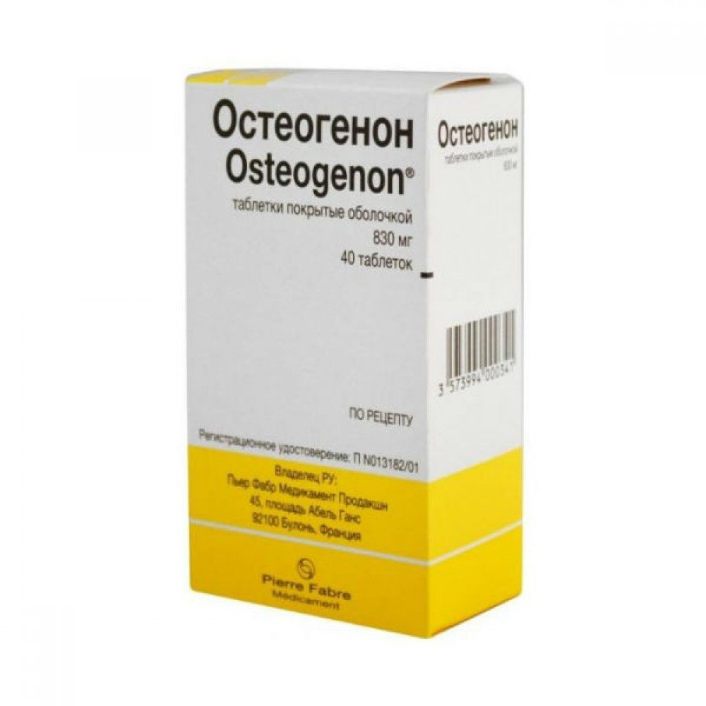 Osteogenon (osein-hydroxyapatite compound) coated tablets №40