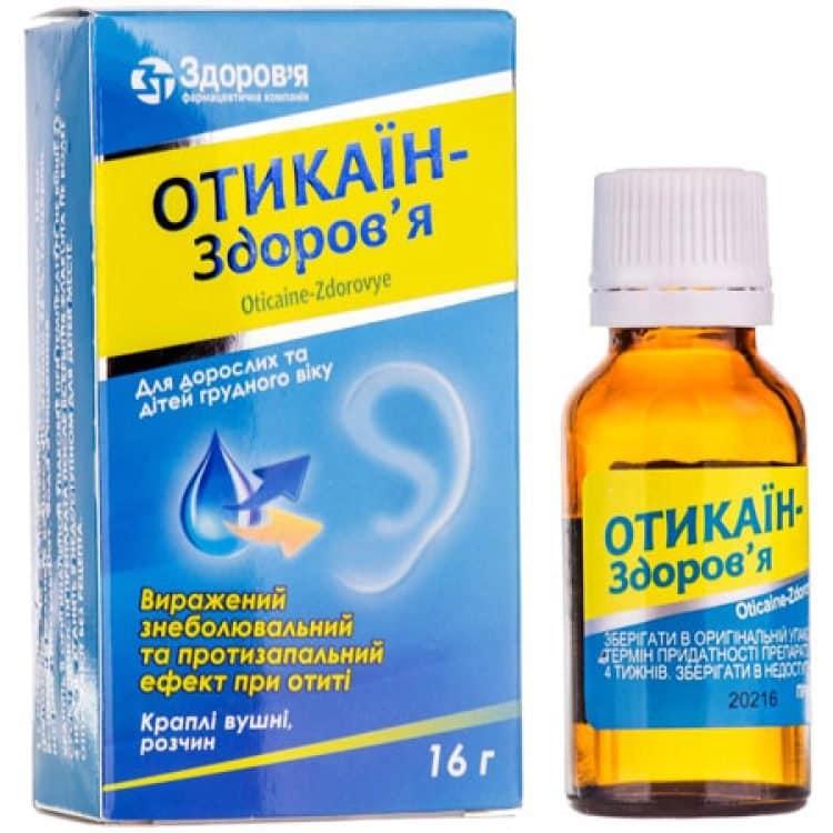 Oticain (phenazone, lidocaine) ear drops solution 16g vial №1
