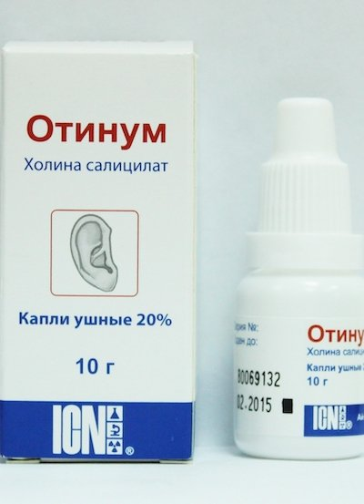 Otinum (choline salicylate) drops ushnie 0.2g. /ml. 10 g. №1 vial