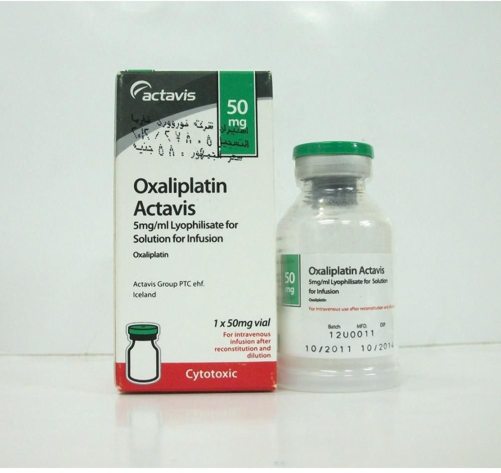 Oxaliplatin (oxaliplatin) powder for solution for infusions 5 mg/ml. 50 mg. №1 vial