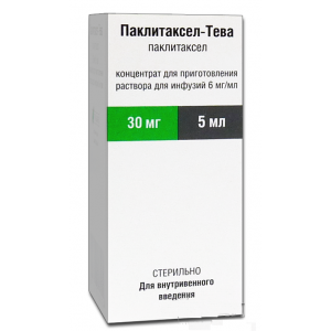 Paclitaxel (paclitaxel) concentrate for infusions 6 mg/ml. 5 ml. (30 mg.) vial №1
