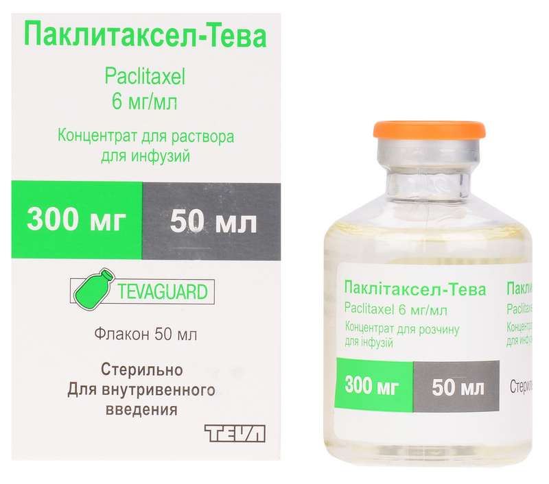 Paclitaxel (paclitaxel) concentrate for infusions 6 mg/ml. 50 ml. (300 mg.) №1