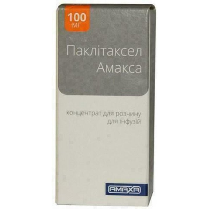 Paclitaxel Amaxa concentrate for infusions 6 mg/ml. 16.7 ml. (100 mg.) №1