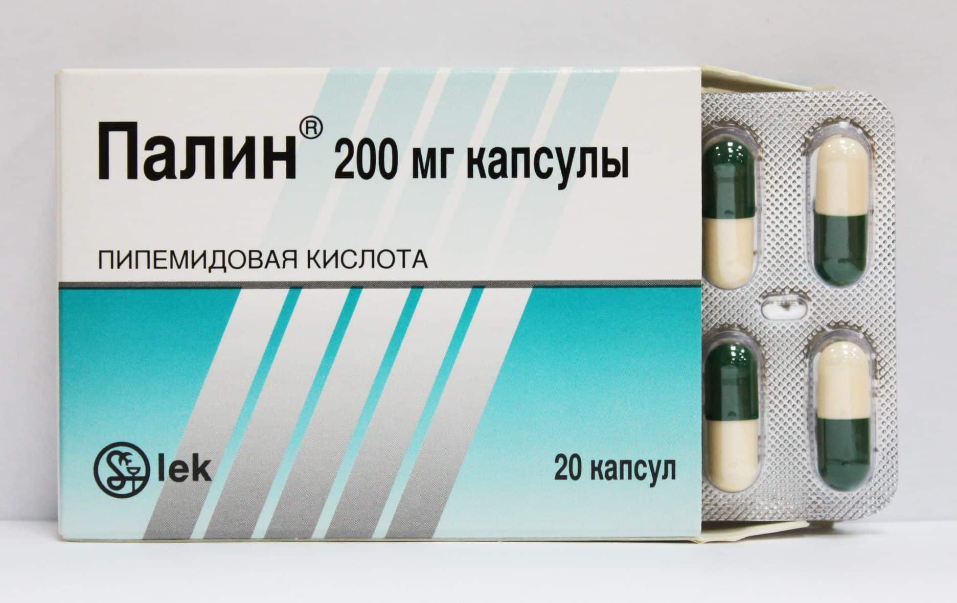 Palin (pipemidic acid) capsules 200 mg. №20