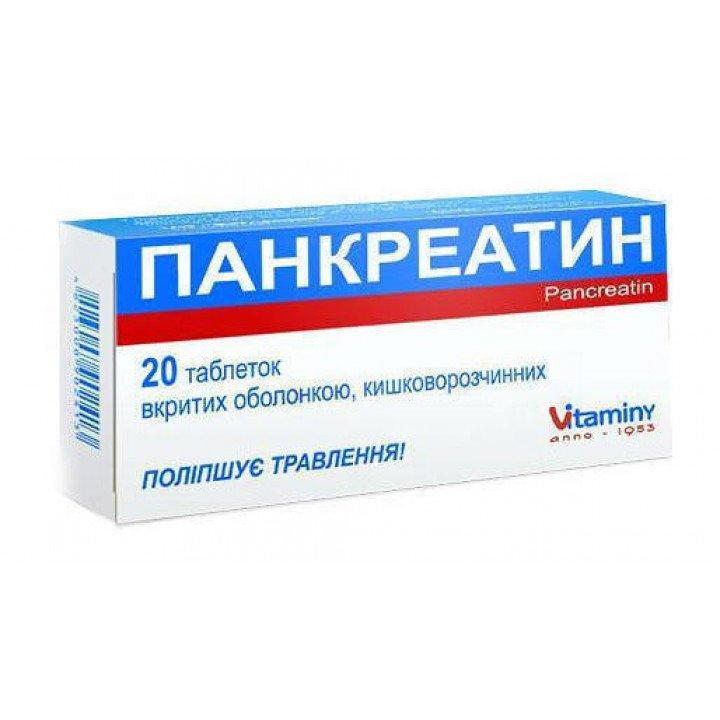 Pancreatin (pancreatin) coated enteric tablets 0.25 g. №20