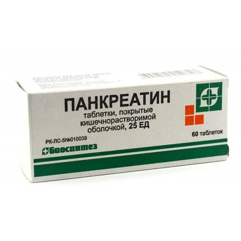 Pancreatin (pancreatin) coated enteric tablets 0.25 g. №60