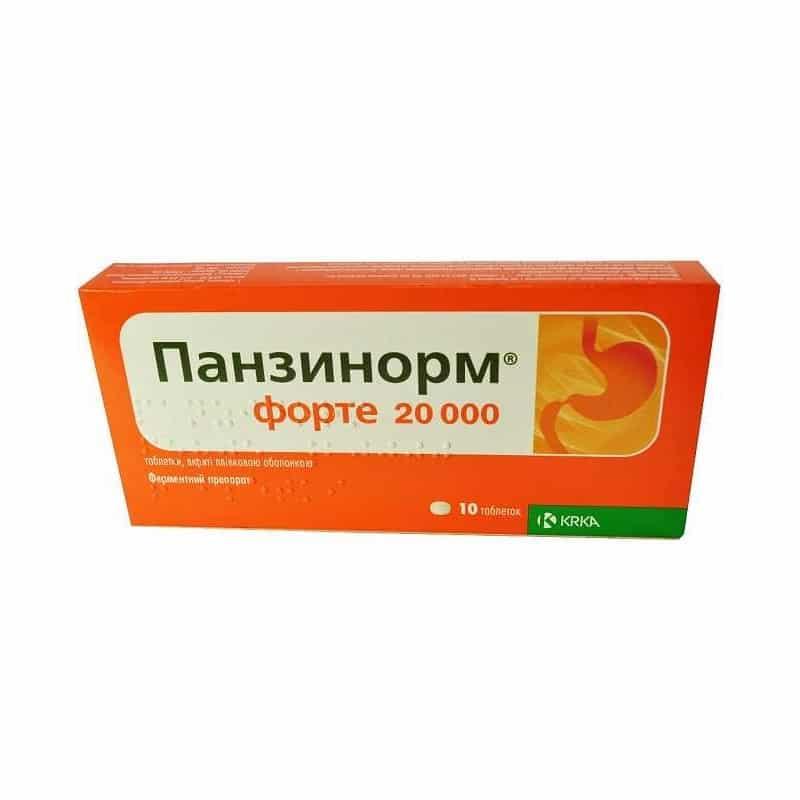 Pancreatin (pancreatin) forte tablets №10