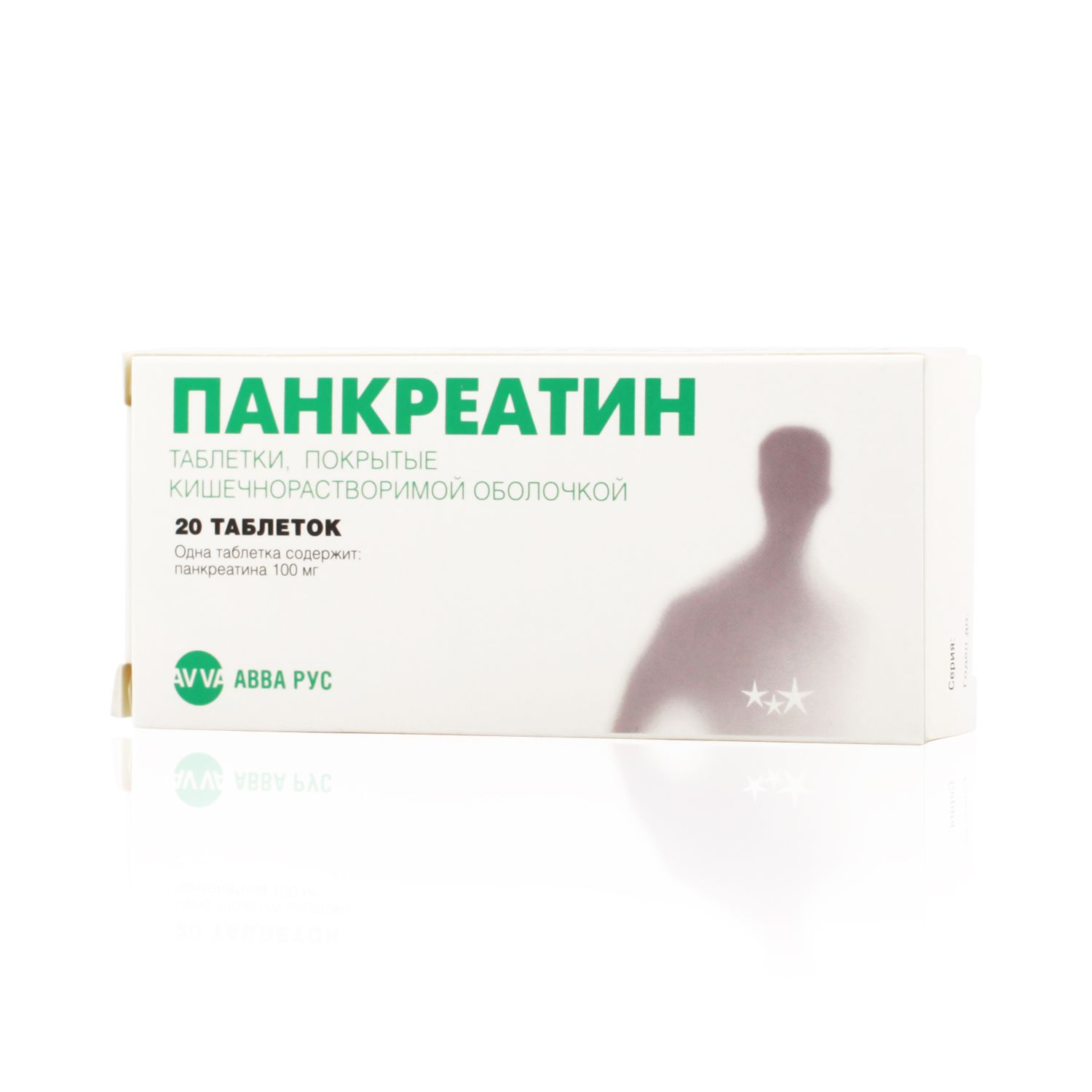 pancreatin-10000-IU-coated-tablets-n20