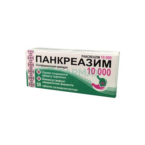 Pancreazim 10000 (pancreatin) coated enteric tablets №50