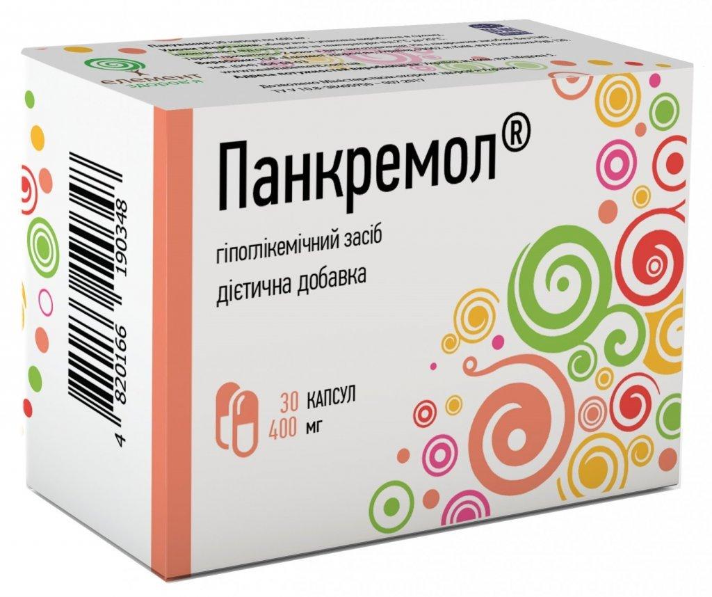 Pancremol capsules 400 mg. №30