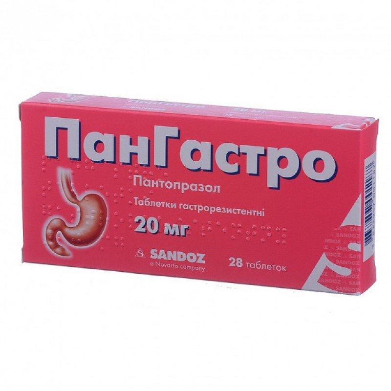 Pangastro (pantoprazole) gastroresistive tablets 20 mg. №14