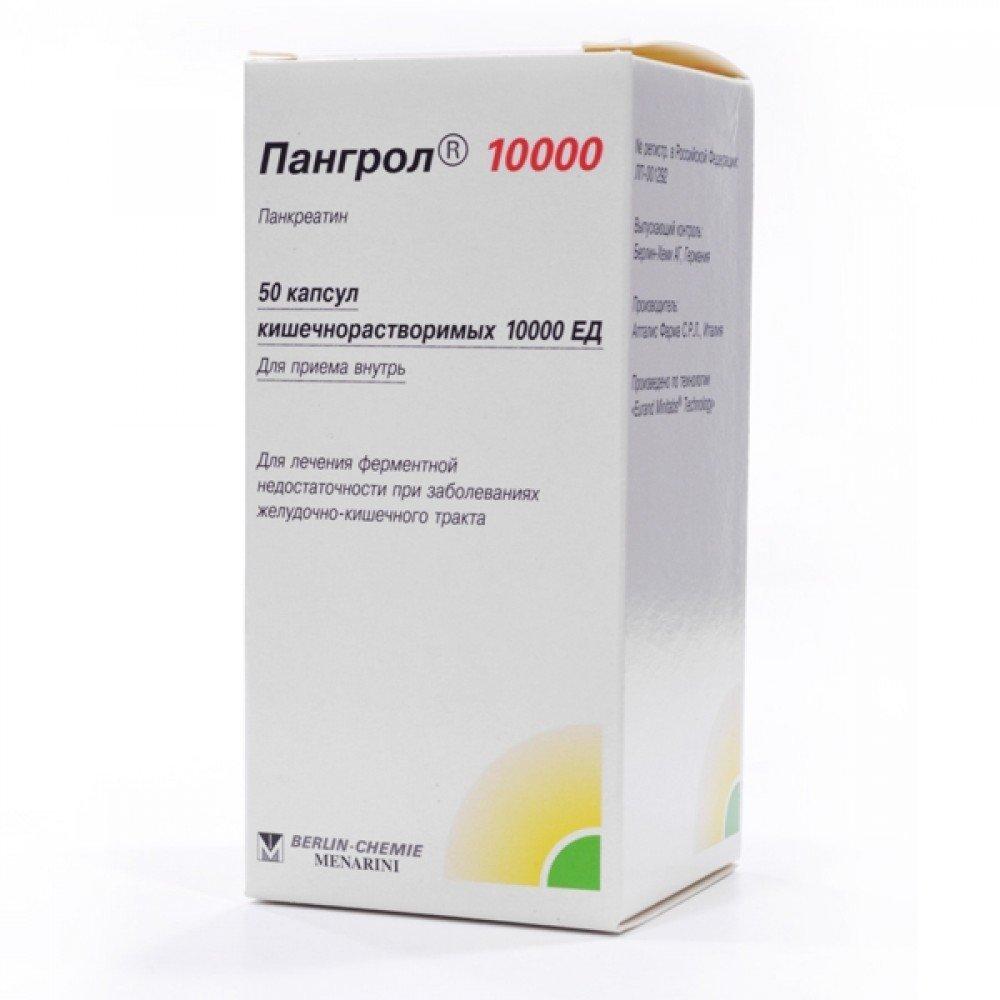 Pangrol 10000 capsules №20