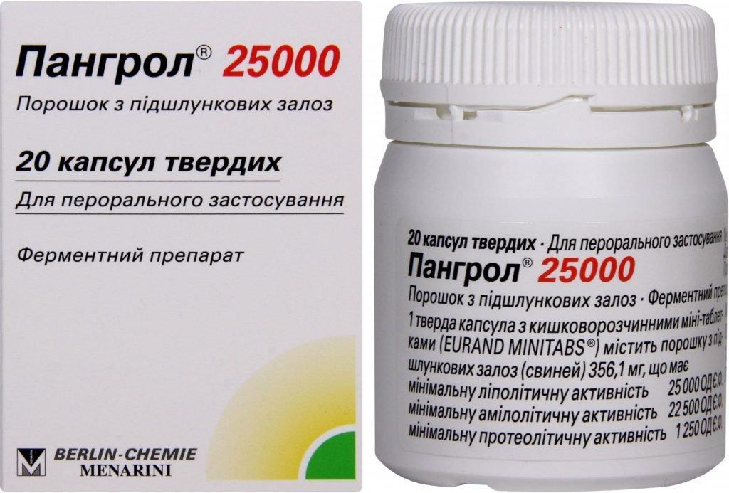 Pangrol 25000 capsules №20