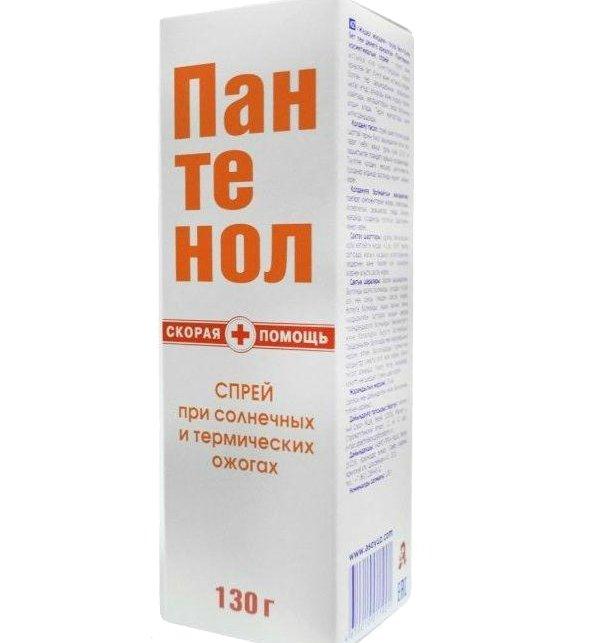 Pantenol-Spray (dexpanthenol) 130 g.