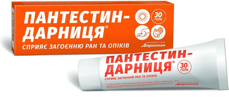 Pantestin (dexpanthenol, myramistin) gel 30 g.