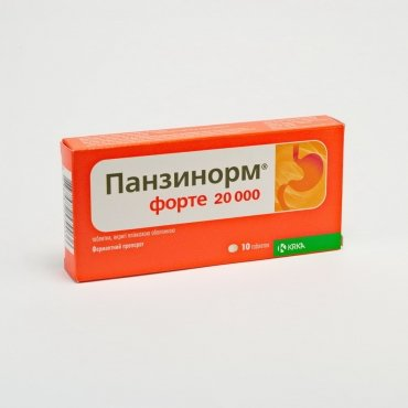 Panzinorm (pancreatin) forte 20000 coated tablets №10