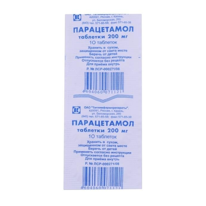 Paracetamol (paracetamol) tablets 200 mg. №10
