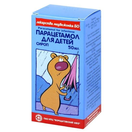 Paracetamol (paracetamol) syrup 50 ml. BO