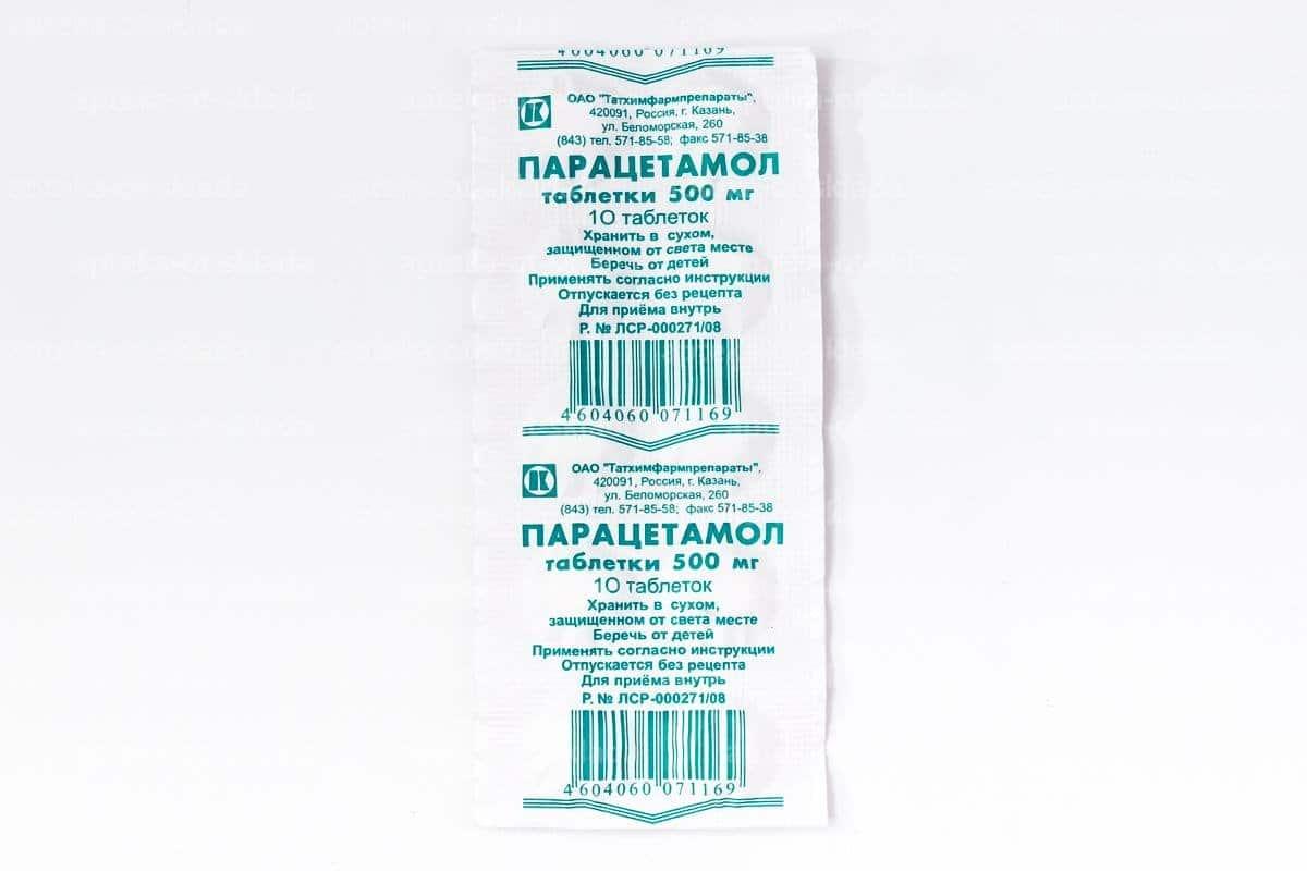 Paracetamol (paracetamol) tablets 500 mg. №10