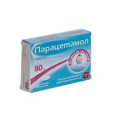Paracetamol (paracetamol) rectal suppositories 80 mg. №10