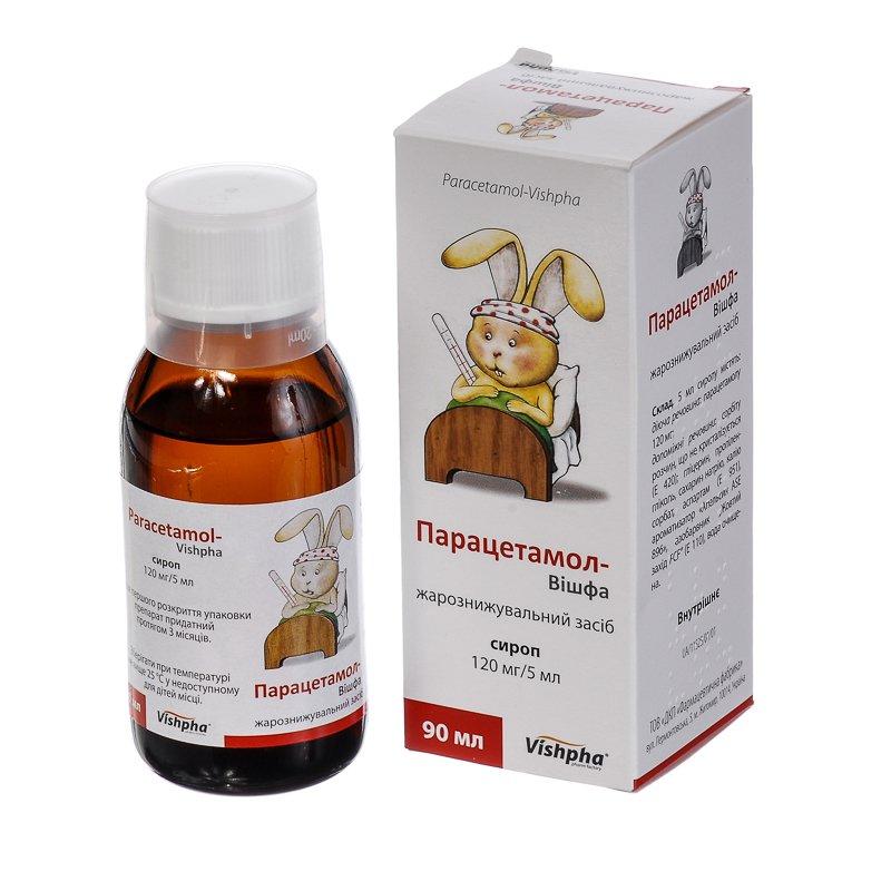 Paracetamol (paracetamol) syrup 120 mg/5 ml. 90 ml.