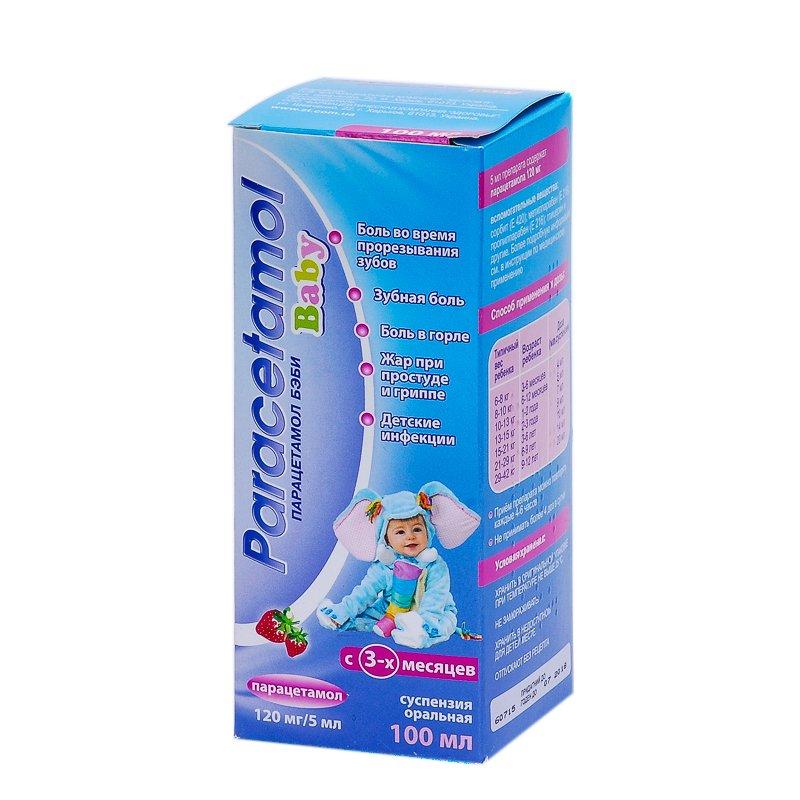 Paracetamol Baby (paracetamol) suspension 120 mg/5 ml. 100 ml.