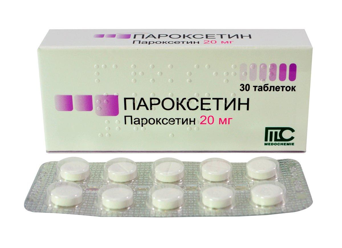 Paroxetin (paroxetine) tablets 20 mg. №30