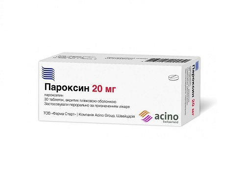 Paroxin (paroxetine hydrochloride semihydrate) coated tablets 20 mg. №30