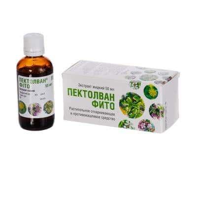 Pectolvan Fito (complex expectorant extract) 50 ml.