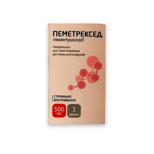 Pemetrexed (pemetrexed) powder for solution for infusions 500 mg. №1 vial