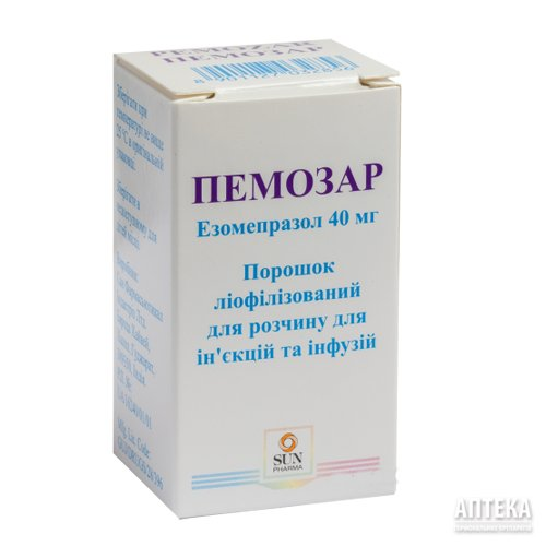 Pemozar (esomeprazole) powder for solution for injections and infusions 40 mg. №1