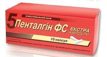 Pentalgyn extra (metamizole sodium, paracetamol) capsules №10