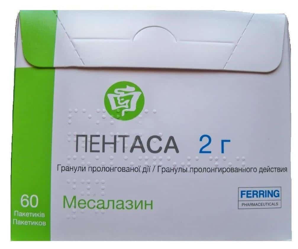 Pentasa (mesalazine) granules 2 g. sackets №60