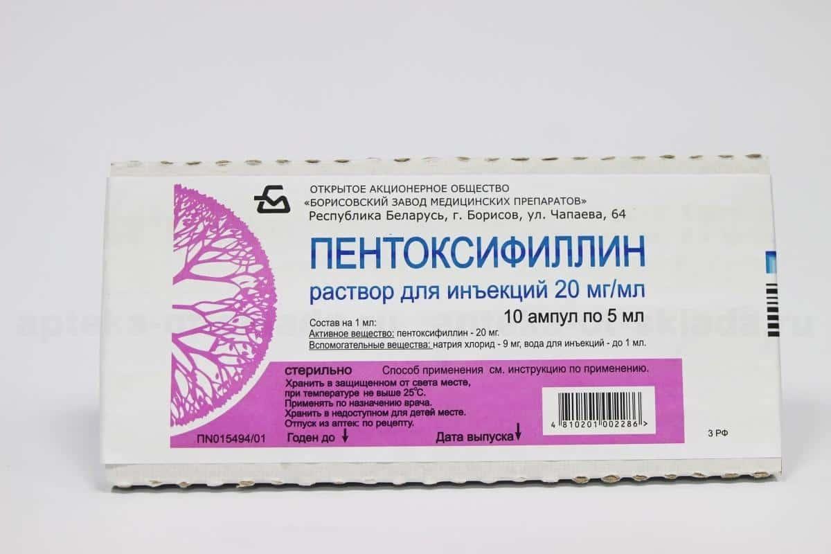 Pentoxifilin (pentoxifylline) ampoules 2% 5 ml. №10