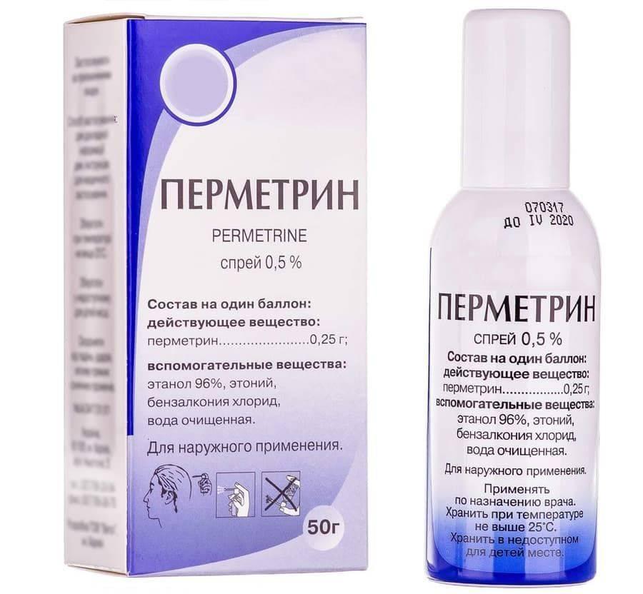 Permetrin (permethrin) spray 0.5% 50 g.