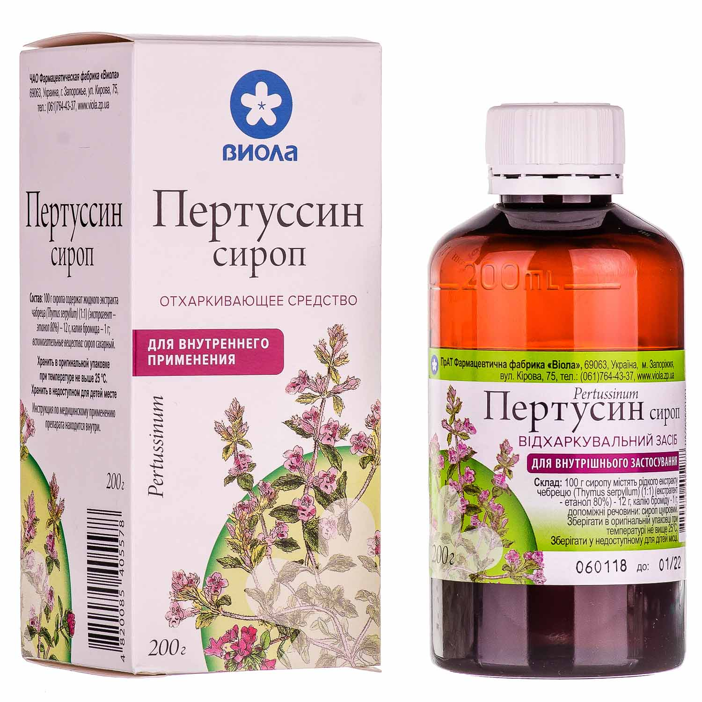 Pertussin (thymus serpyllum) syrup 200 g. fl