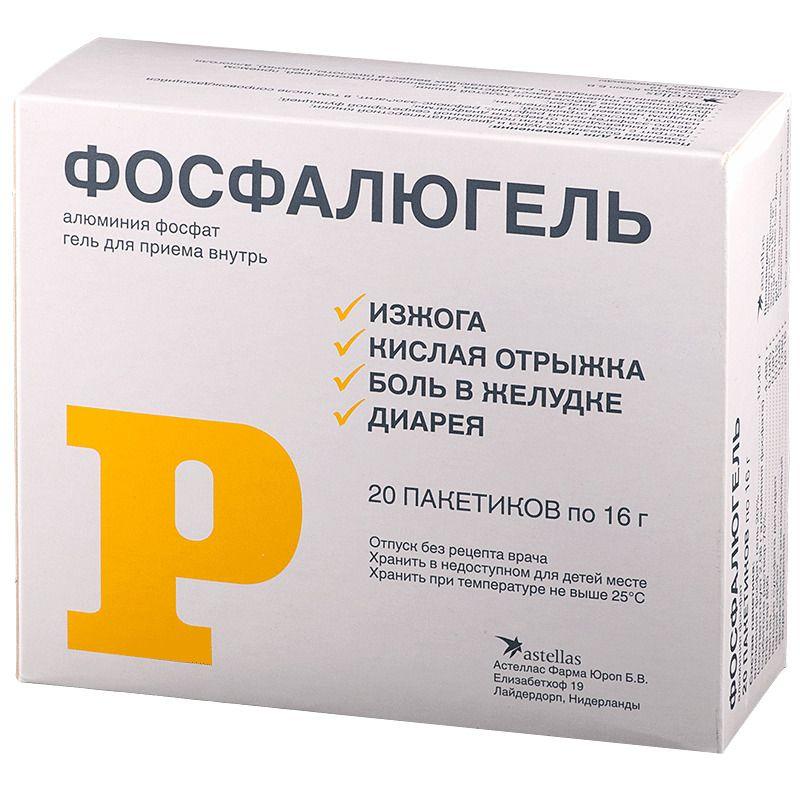 Phosphalugel gel sackets №20