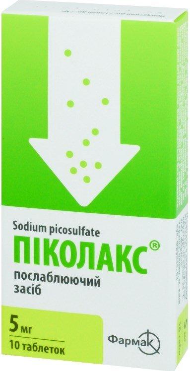Picolax (sodium picosulfate) tablets 5 mg. №10
