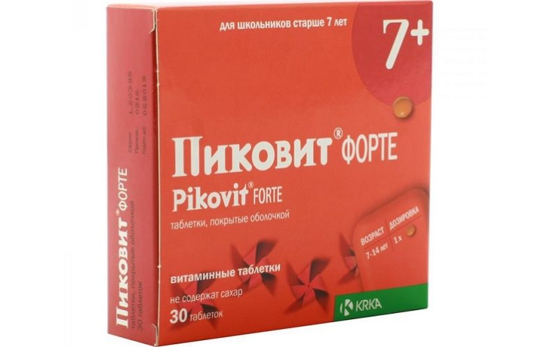 Picovit forte coated tablets №30