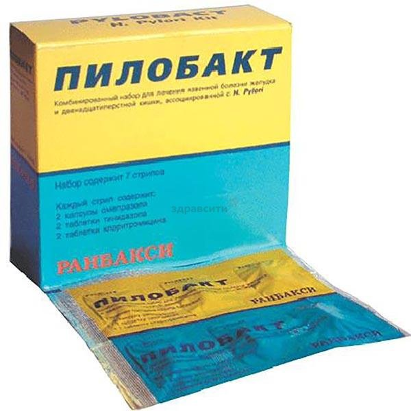 Pilobact NEO nabor coated tablets №42