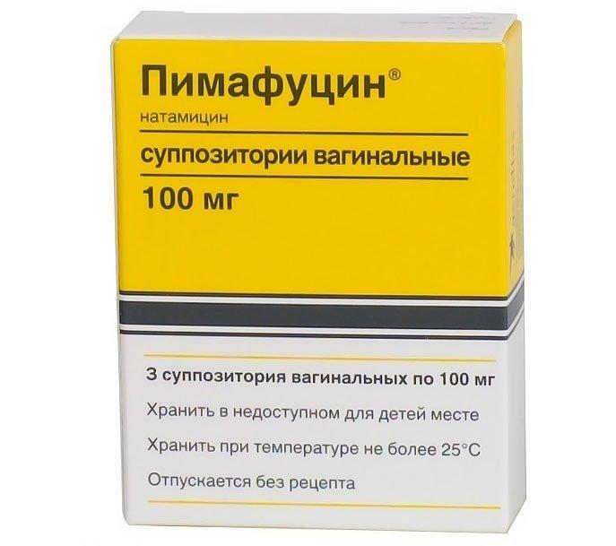 Pimafucin (natamycin) vaginal suppositories 100 mg. №3