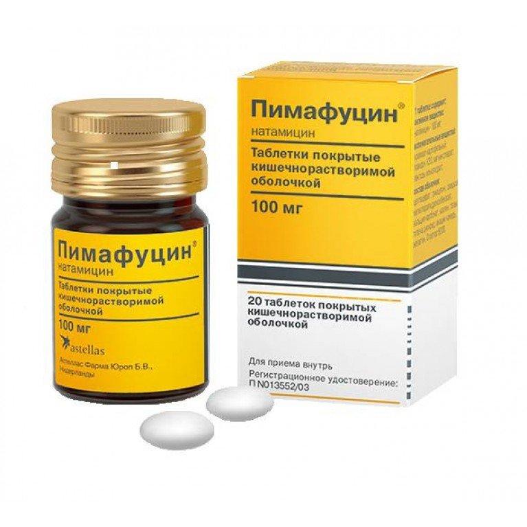 Pimafucin (natamycin) coated tablets 100 mg. №20